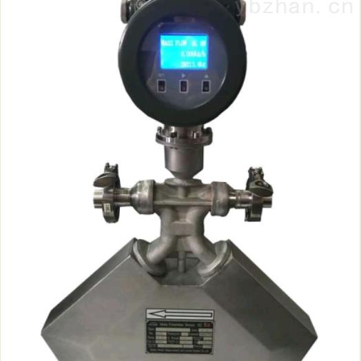DCCMF-能源計量配套三角型科里奧利質量流量計