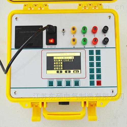 承试五级资质/数字式变压器变比测试仪