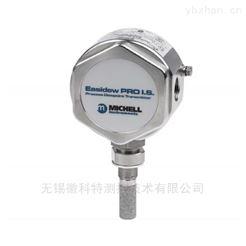 Easidew PRO I.S.密析尔本安型露点仪天然气分析仪
