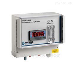 DryCheck密析尔集成式露点仪工业水分测定仪