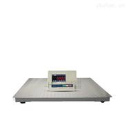 加厚防水电子地磅秤,定制电子小地磅