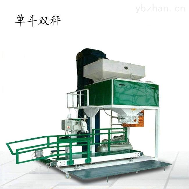 大麦半自动颗粒包装机