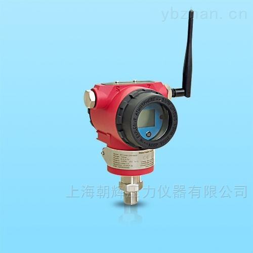 无线压力传感器生产厂家