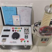 办电力承试四级资质标准--工频耐压试验装置