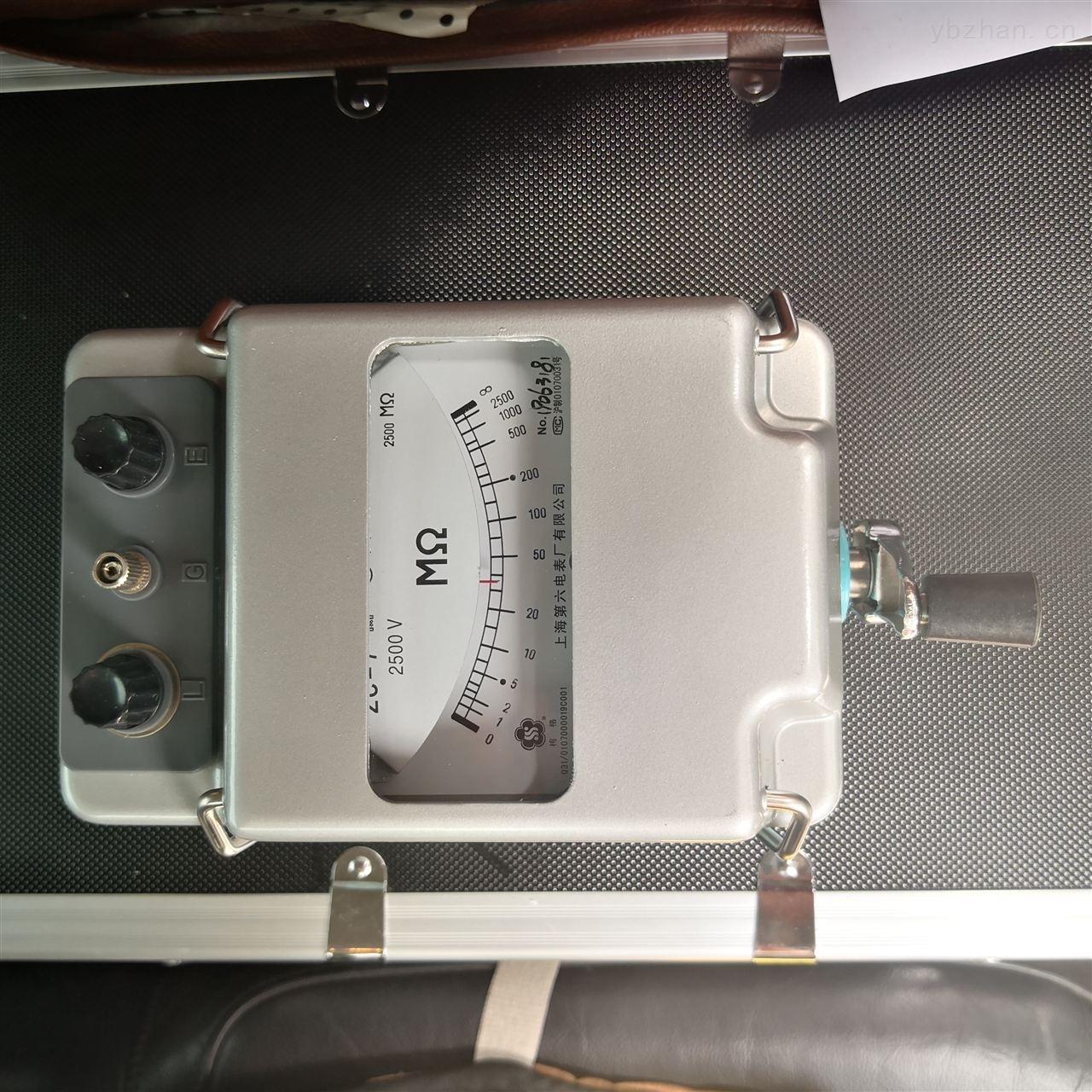 電力三級承試資質申辦機構--兆歐表