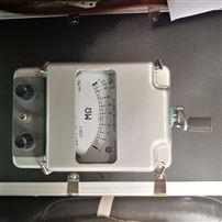 辦理四級承試電力資質注意事項--兆歐表