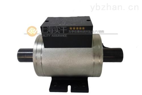 动态扭矩在线检测装置1200-1650N.m 2350N.m