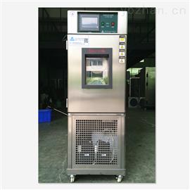 窄式温度循环试验箱规格