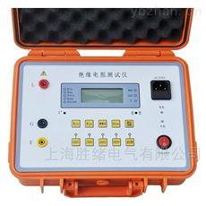 1000V绝缘电阻测试仪生产厂家