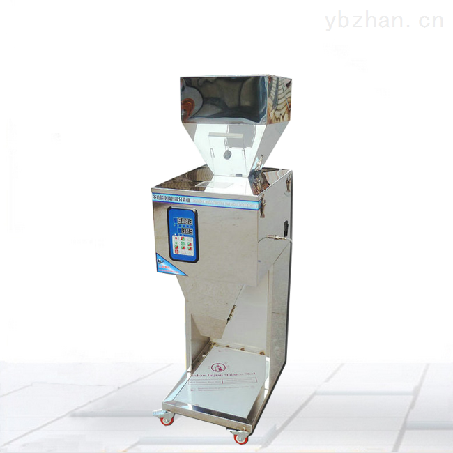 直销茶叶枸杞颗粒分装机-自动称量包装机