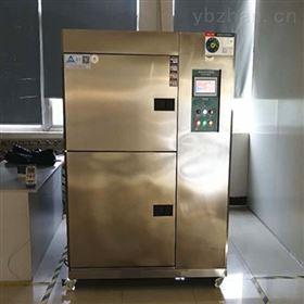非标定制高低温冲击试验设备产品报道供应