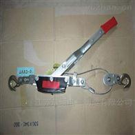 承装修饰工具设备-便捷式紧线器