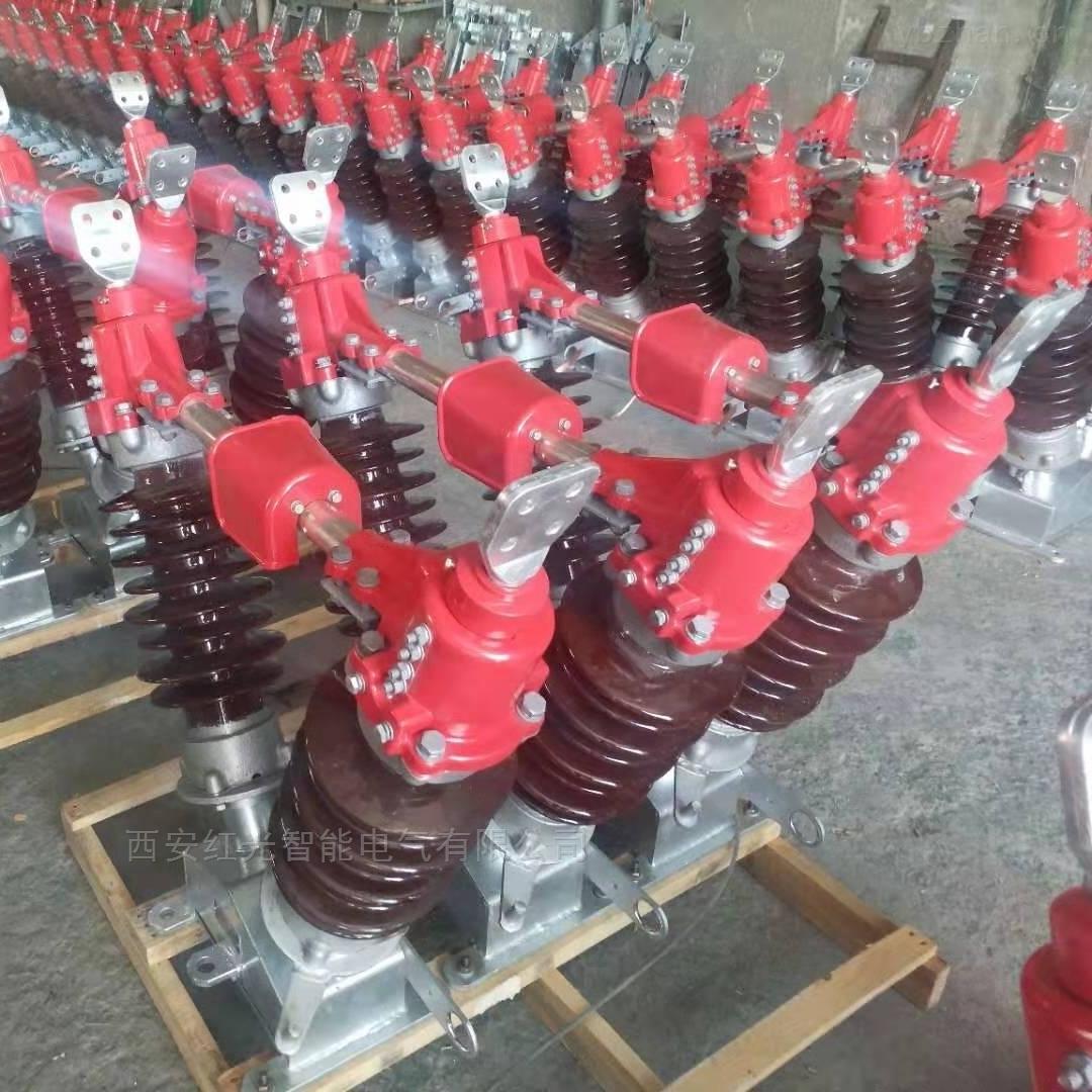 高压隔离开关厂家报价GW5-35KV