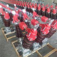 GW5-40.5四川35KV高压隔离开关