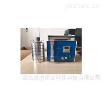 LB-TYK-6六级撞击式空气微生物采样器颗粒采样仪