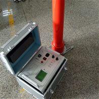 便携式熔喷布静电发生器