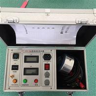 熔喷布静电发生器低价销售