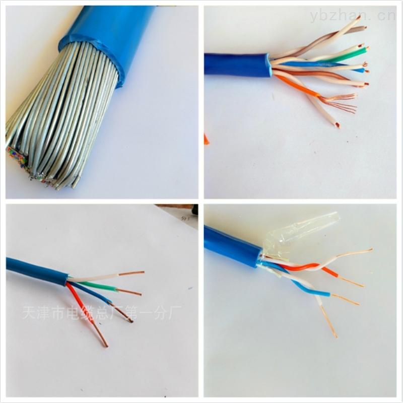 HYAC-100×2×0.7㎜自承式通訊電纜用途