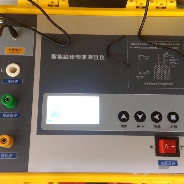 发电机绝缘电阻测试仪厂家推荐