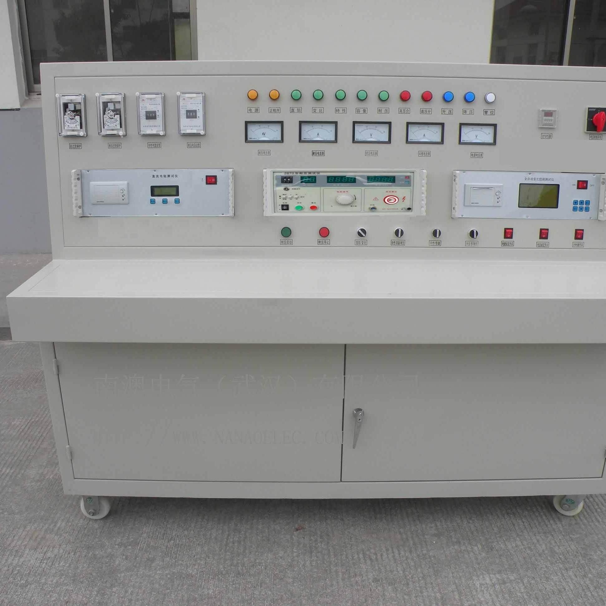 变压器性能综合测试台供应厂商