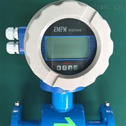 酸碱溶液杂质液体导电液体MCK流量计