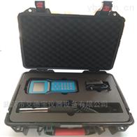 AOD-OSEN-6C工地扬尘监测仪