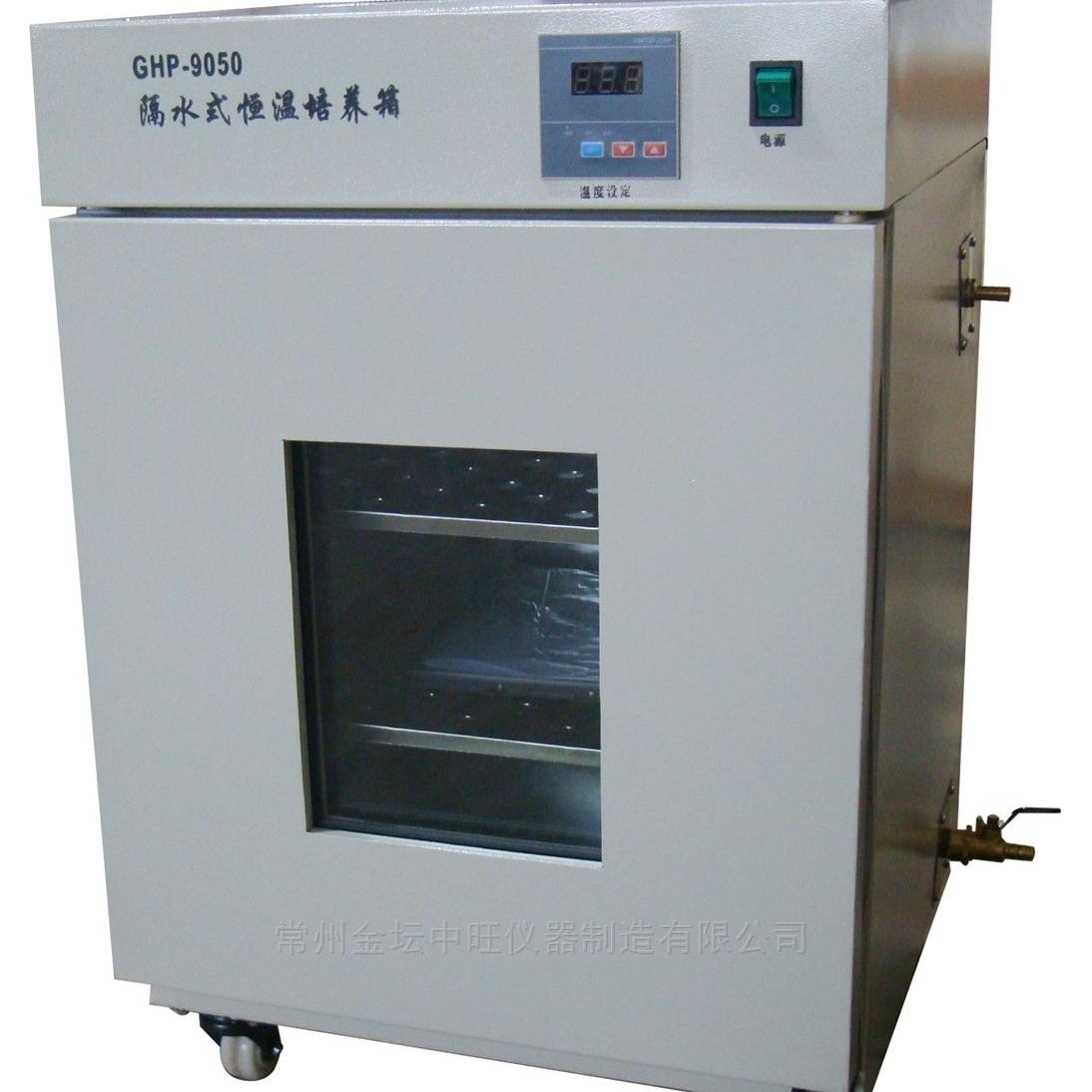 水套式培养箱厂