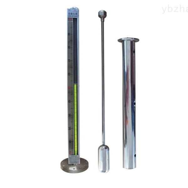 山东 顶装式磁性液位计 支持定制