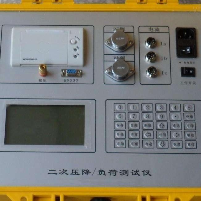 厂家推荐二次压降负荷测试仪