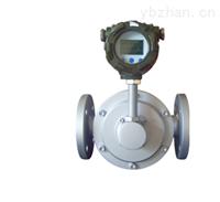 西安 油 高精度 艾美克 橢圓齒輪流量計