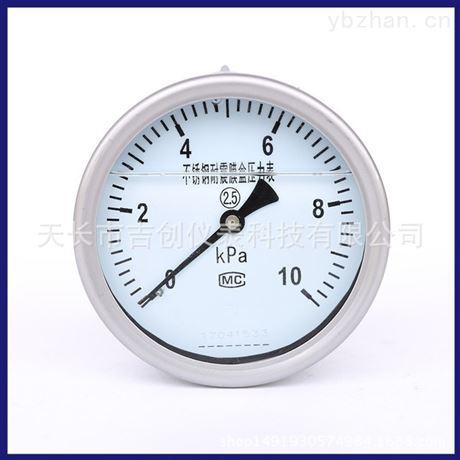 耐震膜盒压力表厂家价格轴向微压压力仪表