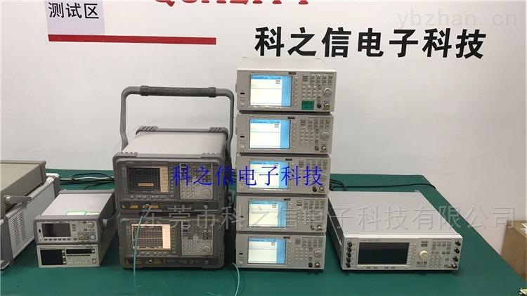 E8257D E8663B-经营E8257D E8663B信号发生器