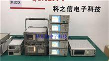 E8663D信号源N9020A分析仪经营
