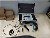 振动测量仪