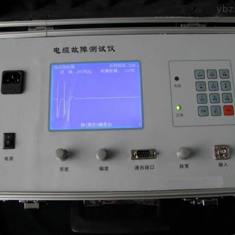 电缆故障测试仪矿用厂家价格