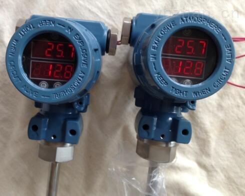 RS485温度变送器