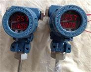 RS485溫度變送器