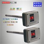 热敏式风速计一体式气象环境检测风速仪
