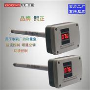 熱膜式 檢測儀器 風量風速儀