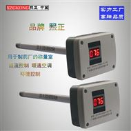 一体熱膜  风量风速传感器