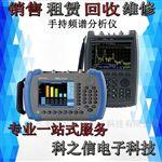 租售N9020A N9925A分析儀
