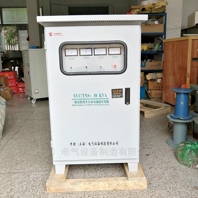 SVC-30kVA三相全自动高精度电压稳压器