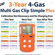 美國Gas Clip便攜式單氣體/多氣體檢測儀