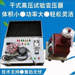 120KV熔喷布静电驻极发生器
