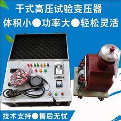 120KV口罩机静电驻极设备