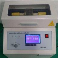 绝缘油介电强度测试仪厂家规格