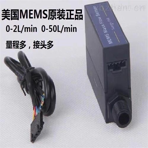 FS4008-04-10-BV-N氮气质量流量计传感器