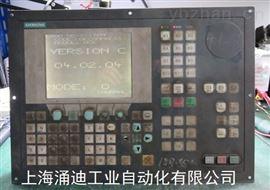 F07901故障维修西门子数控机床报警维修