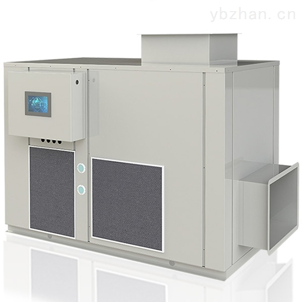 海产品热泵烘干房