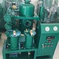 真空滤油机干燥空气发生器扬州厂家